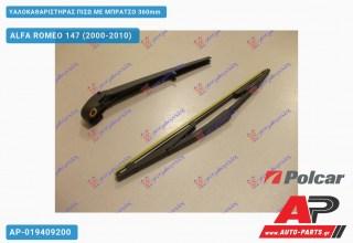 Ανταλλακτικός πίσω υαλοκαθαριστήρας για ALFA ROMEO 147 (2000-2010)