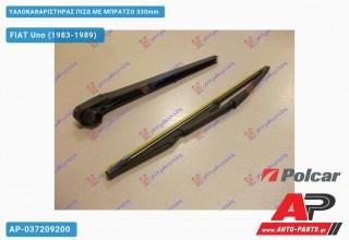 Ανταλλακτικός πίσω υαλοκαθαριστήρας για FIAT Uno (1983-1989)