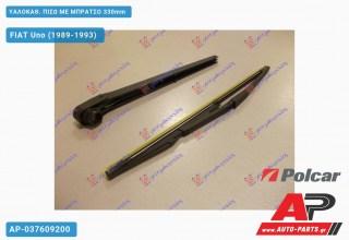 Ανταλλακτικός πίσω υαλοκαθαριστήρας για FIAT Uno (1989-1993)