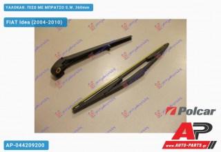 Ανταλλακτικός πίσω υαλοκαθαριστήρας για FIAT Idea (2004-2010)