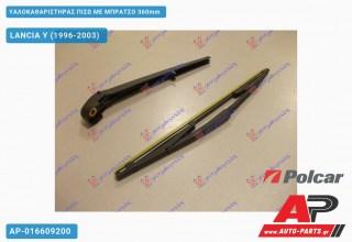 Ανταλλακτικός πίσω υαλοκαθαριστήρας για LANCIA Y (1996-2003)