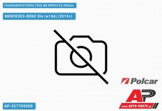 Ανταλλακτικός πίσω υαλοκαθαριστήρας για MERCEDES-BENZ Gle (w166) (2015+)