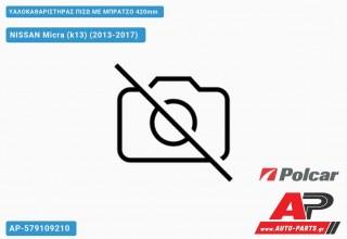 Ανταλλακτικός πίσω υαλοκαθαριστήρας για NISSAN Micra (k13) (2013-2017)