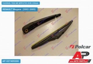 Ανταλλακτικός πίσω υαλοκαθαριστήρας για RENAULT Megane [Sedan,Hatchback,Liftback] (2002-2005)