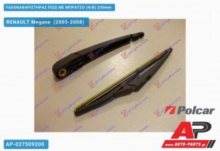 Ανταλλακτικός πίσω υαλοκαθαριστήρας για RENAULT Megane [Sedan,Hatchback,Liftback] (2005-2008)
