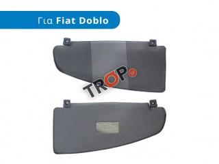 Σετ Σκιάδια (Αλεξήλια) για FIAT Doblo (2001-2005)