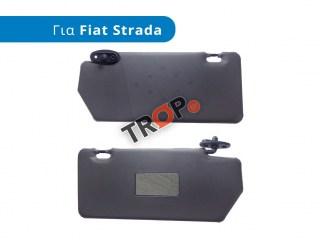 Σετ Σκιάδια (Αλεξήλια) για FIAT Strada (2005-2014)