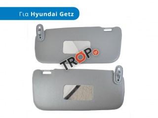 Σετ Σκιάδια (Αλεξήλια) για HYUNDAI Getz (2002-2005)