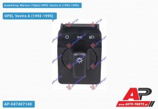 Διακόπτης Φώτων (10pin) OPEL Vectra A (1992-1995)