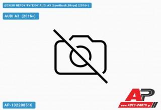 Ανταλλακτικό δοχείο νερού ψυγείου για AUDI A3 [Sportback,3θυρο] (2016+)