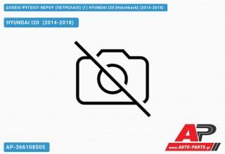 Ανταλλακτικό δοχείο νερού ψυγείου για HYUNDAI I20 [Hatchback] (2014-2018)