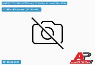 Ανταλλακτικό δοχείο νερού ψυγείου για HYUNDAI I20 (coupe) (2014-2018)