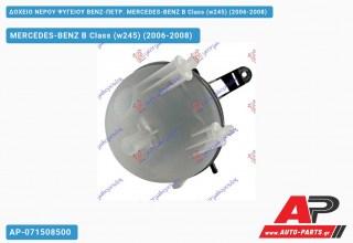 Ανταλλακτικό δοχείο νερού ψυγείου για MERCEDES-BENZ B Class (w245) (2006-2008)