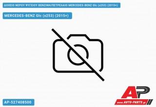 Ανταλλακτικό δοχείο νερού ψυγείου για MERCEDES-BENZ Glc (x253) (2015+)