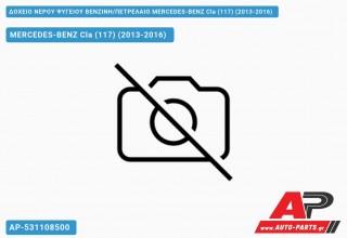 Ανταλλακτικό δοχείο νερού ψυγείου για MERCEDES-BENZ Cla (117) (2013-2016)