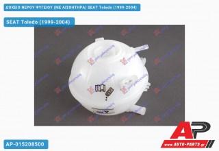 Ανταλλακτικό δοχείο νερού ψυγείου για SEAT Toledo (1999-2004)