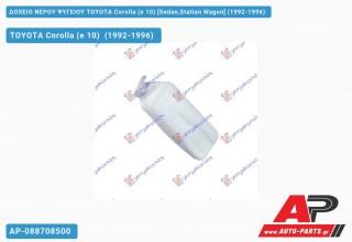 Ανταλλακτικό δοχείο νερού ψυγείου για TOYOTA Corolla (e 10) [Sedan,Station Wagon] (1992-1996)