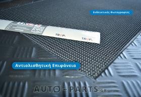 Ελαστικό πλαστικό υψηλής ποιότητας και αντοχής (ενδεικτικές φωτογραφίες)